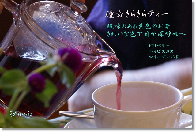 ハイビスカス茶