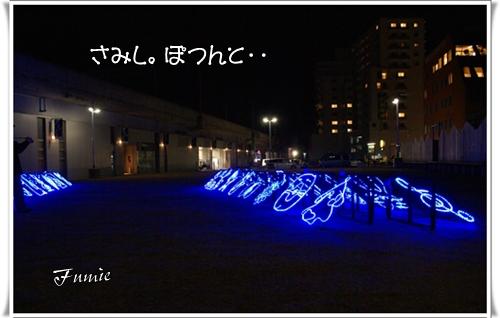 福井駅西口広場