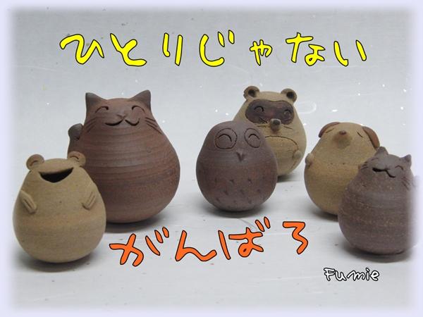 東北関東大震災お見舞い申し上げます