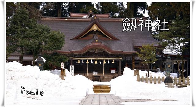 織田神社劔神社